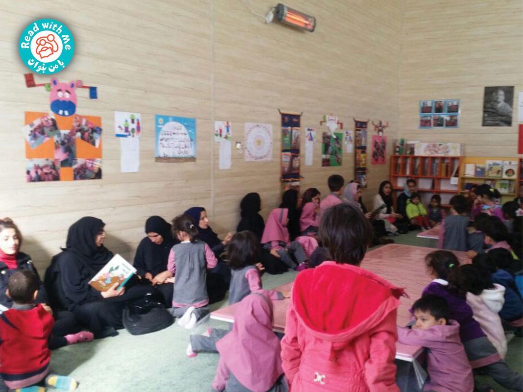 برگزاری نشست بلندخوانی مادران و کودکان در آذر ۹۶، اوز