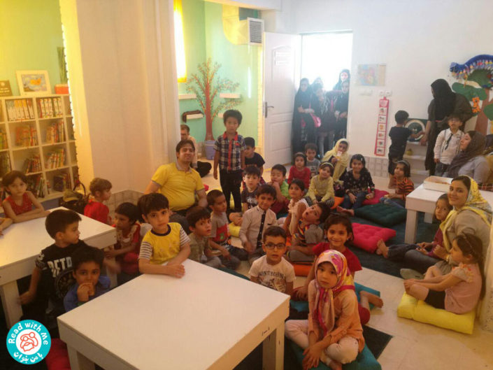 The Second home for children of Darvazeh-Ghar