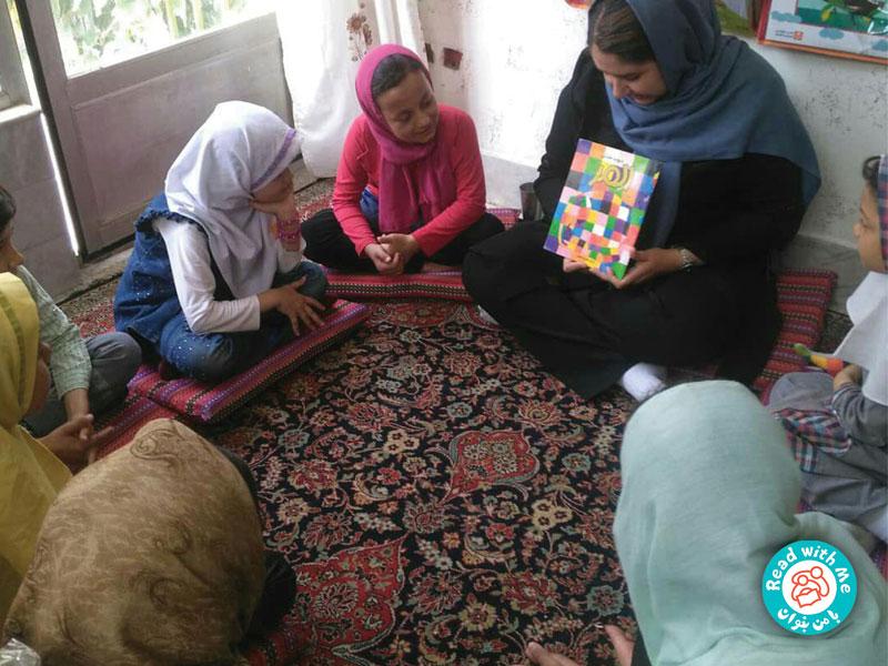 بلندخوانی کتاب المر در خانه مادر و کودک ناصرخسرو