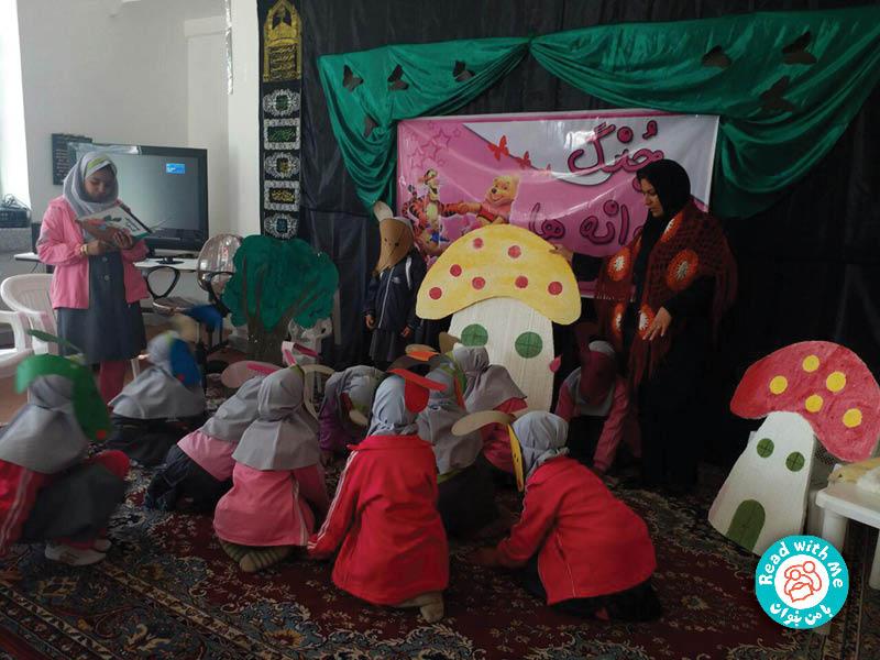 دانش آموزان سوم ابتدایی نمایش کتاب چه و چه و چه یک بچه را اجرا کردند