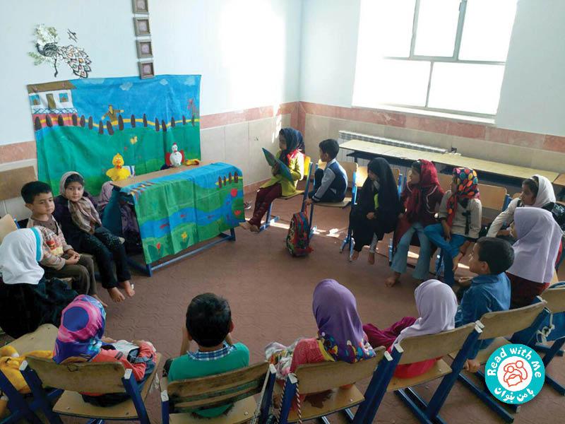 اجرای تئاتر و بلندخوانی کتاب مرغ سرخ پاکوتاه در دارلقرآن شهرستان خوسف