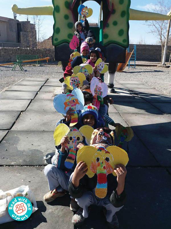 بچهها در قالب شخصیت المر بازی کردند و لذت بردند