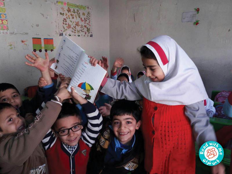 فارسیآموز نخودی، معلم کلایه، آذر 96