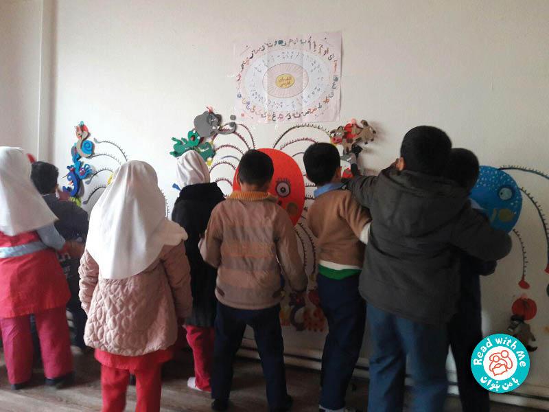 بازدید بچهها از کتابخانه معلم کلایه