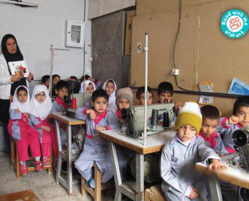 آواورزی با سیبیلک و بازدید از کارگاه خیاطی و نجاری، خوسف، بهمن ۹۶