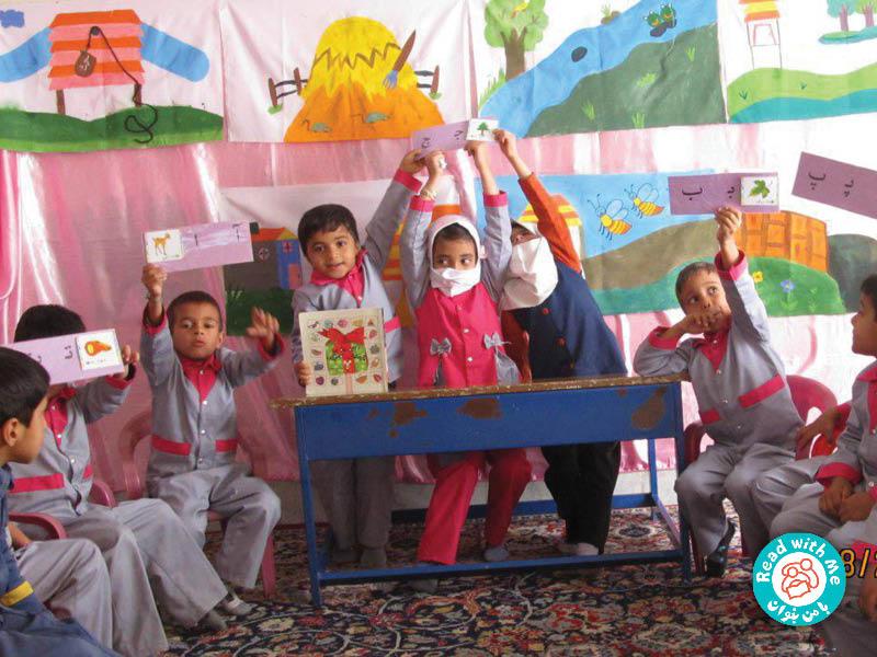 واژهنامه چیستانی