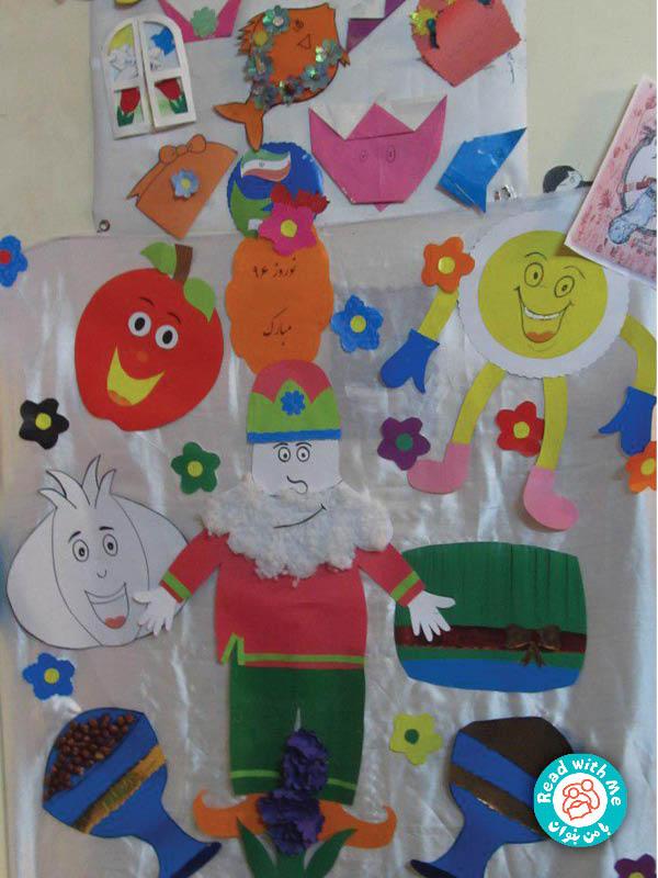 فعالیتهای در پیوند با کتابخوانی کودکان برای همه به نمایش درآمد.