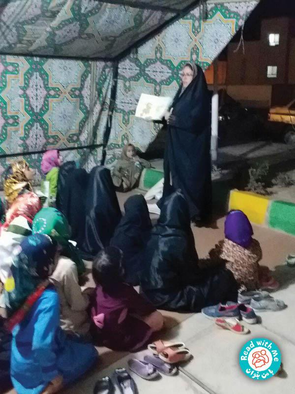 طرح ضیافت ماه رمضان با همراهی با من بخوان