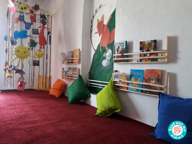 راهاندازی کتابخانههای کوچک روستایی «با من بخوان» با آغاز تابستان ۱۳۹۷