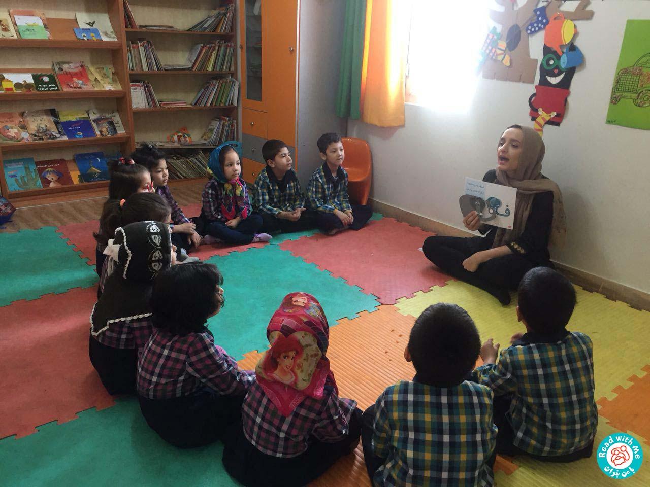 آموزش واک ف، محمودآباد، فروردین 97