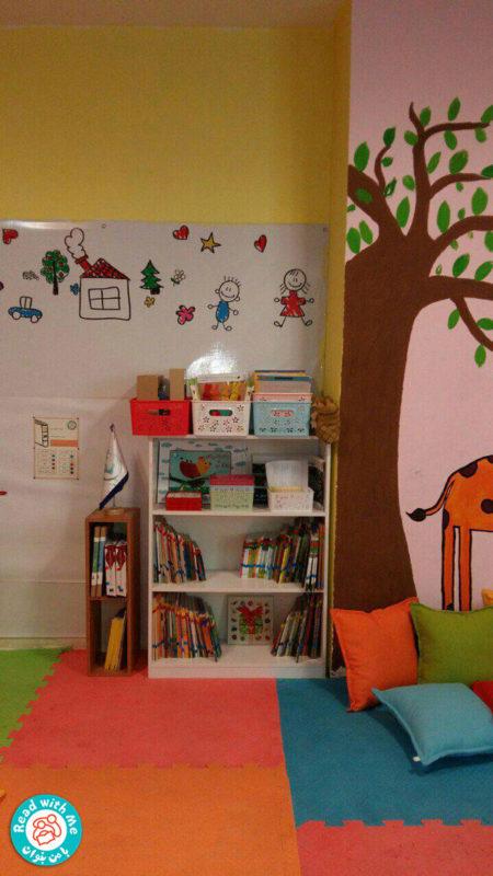 کتابخانه آناهیتا روشنگر فردای کودکان کار منطقه شوش گشایش یافت