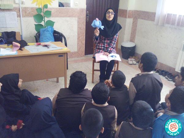 تجربههای کتابخوانی آموزگار «با من بخوان» با کودکان نابینا و کمبینا
