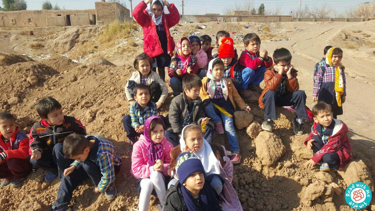 آموزش واک خ، محمودآباد، بهمن 96