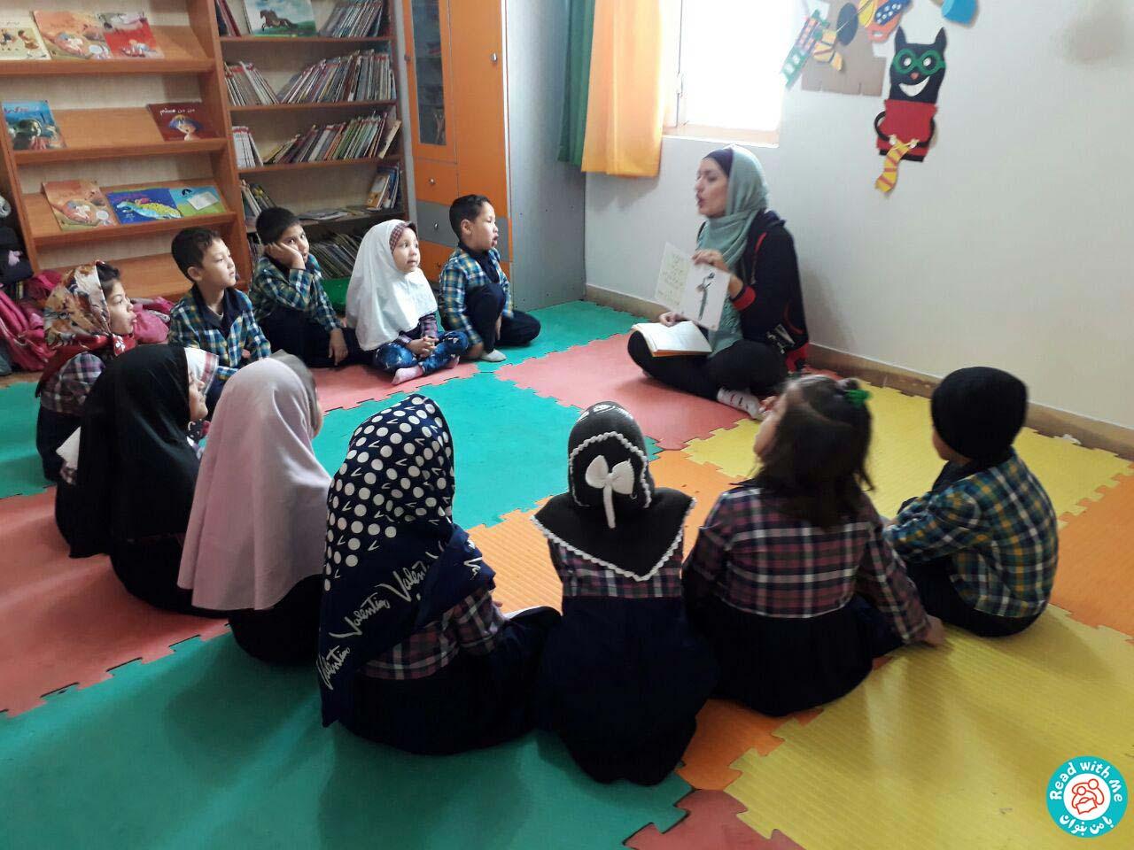 آموزش واک اُ، محمودآباد، بهمن 96