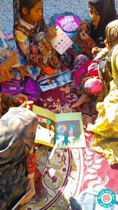 لبخندی دوباره بر لب کودکان بازمانده از تحصیل جهادآباد!
