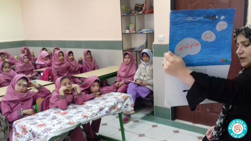 بلندخوانی کتاب قول بچه قورباغه، محمودآباد، بهمن 96