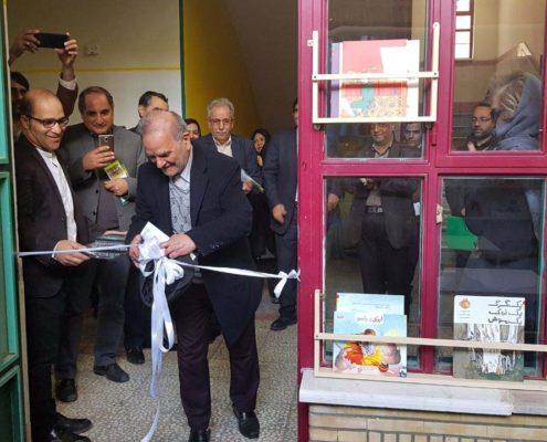 افتتاحیه کتابخانه ویستا
