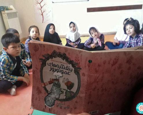 بلندخوانی کتاب «بنفشههای عمونوروز»، محمودآباد، فروردین97