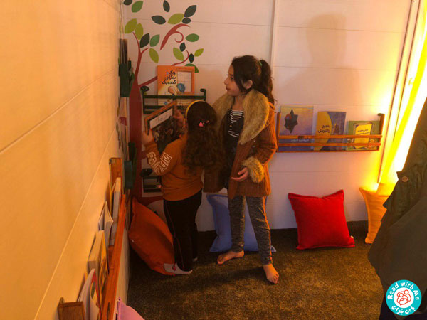 گشایش هشتمین کتابخانه «با من بخوان» زمستان کودکان منطقه زلزلهزده جوانرود را گرما بخشید