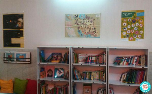 کتابخانه کودک محور «بهار»