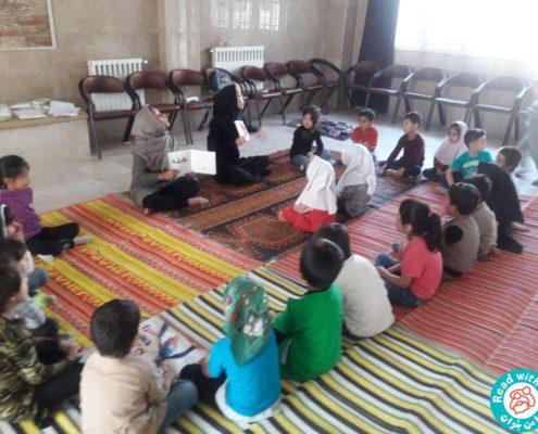 بلندخوانی کتاب نقطه، محمودآباد، مهر 96