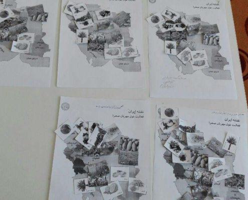 بلندخوانی کتاب غول مهربان صحرا، اوز، مهر96
