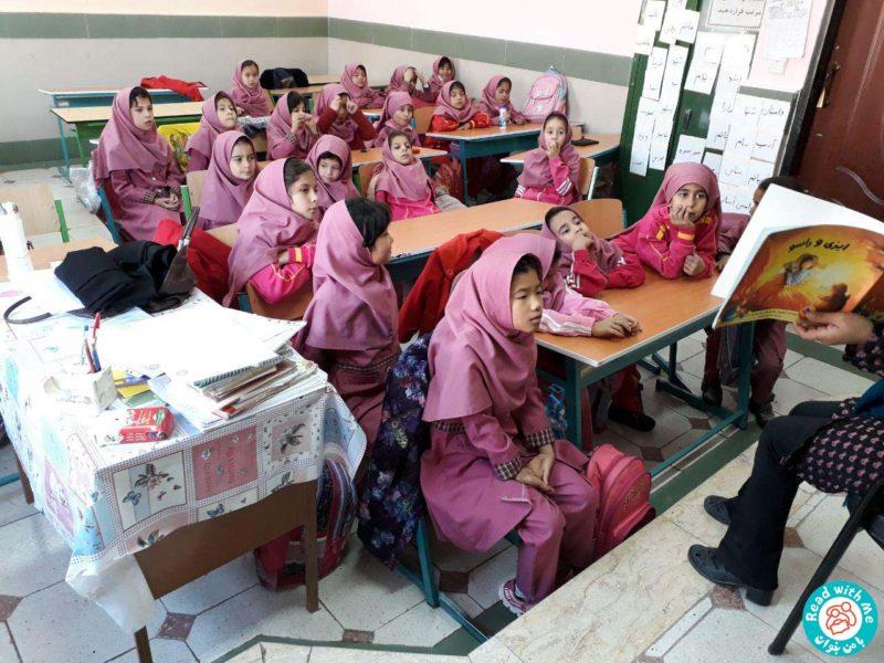 بلندخوانی کتاب ایزی و راسو، محمودآباد، آذر 96