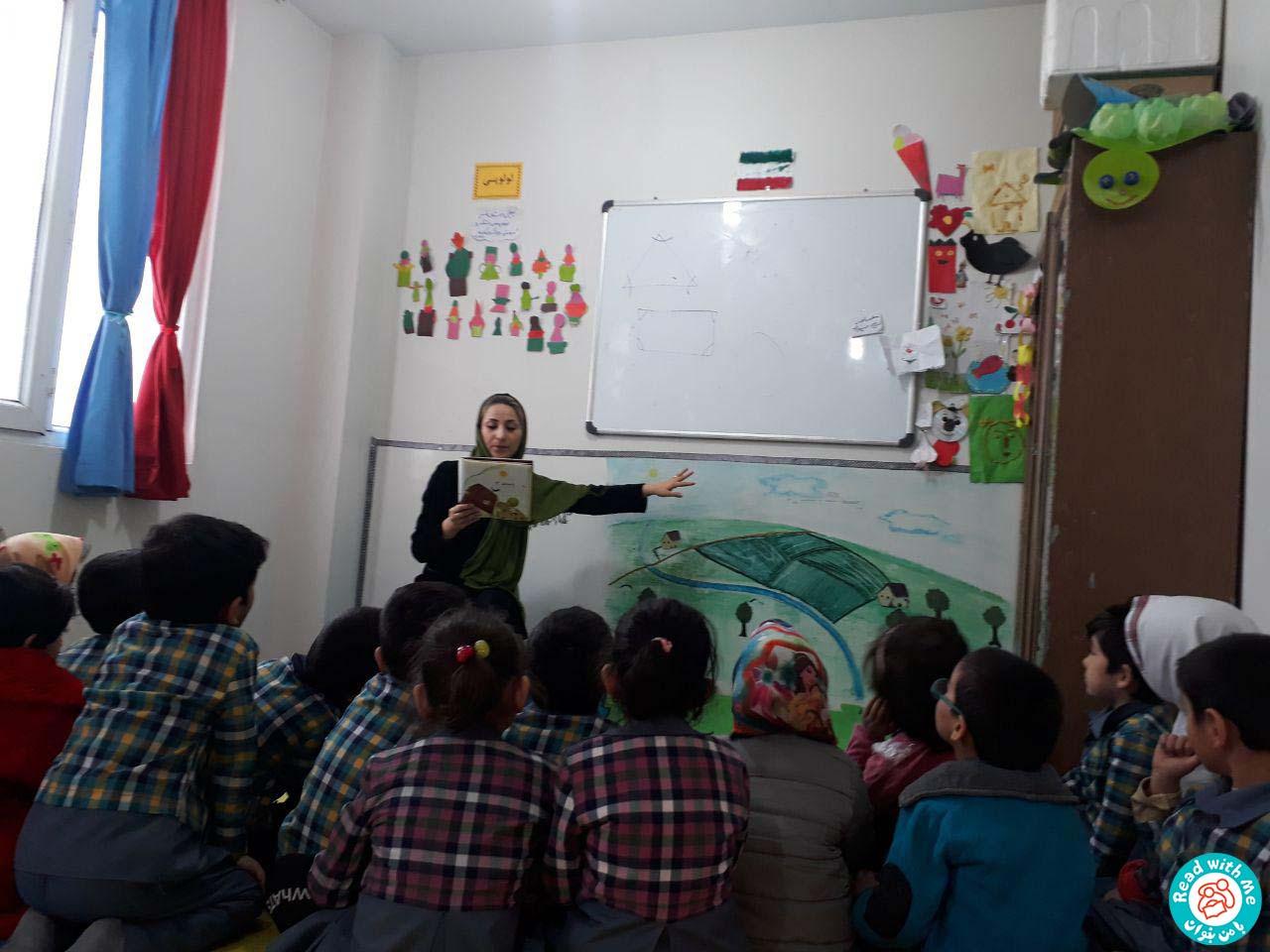 بلندخوانی داستانک چهارم شمارورزی لولوپی+۰، محمودآباد، بهمن 96