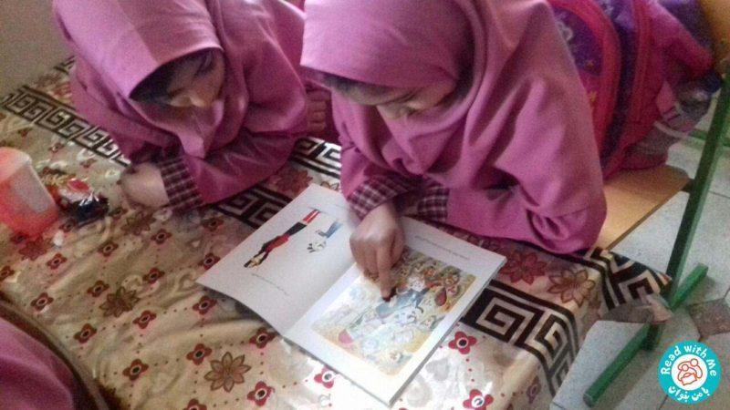 بلندخوانی کتاب چرا مشق شبم را ننوشتم، محمودآباد، فروردین 97