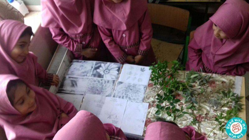 بلندخوانی کتاب گیاهان، محمودآباد، فروردین 97