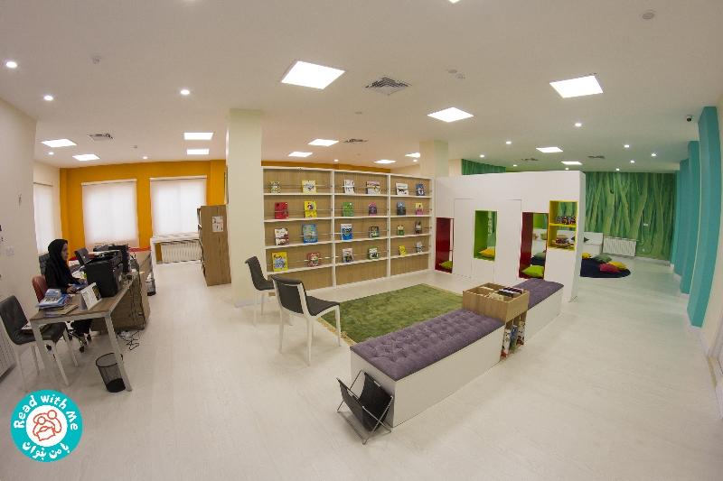 کتابخانه صدرالواعظین خوانسار