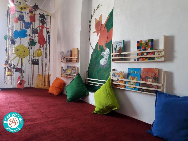 کتابخانههای کوچک روستایی- زاهدان