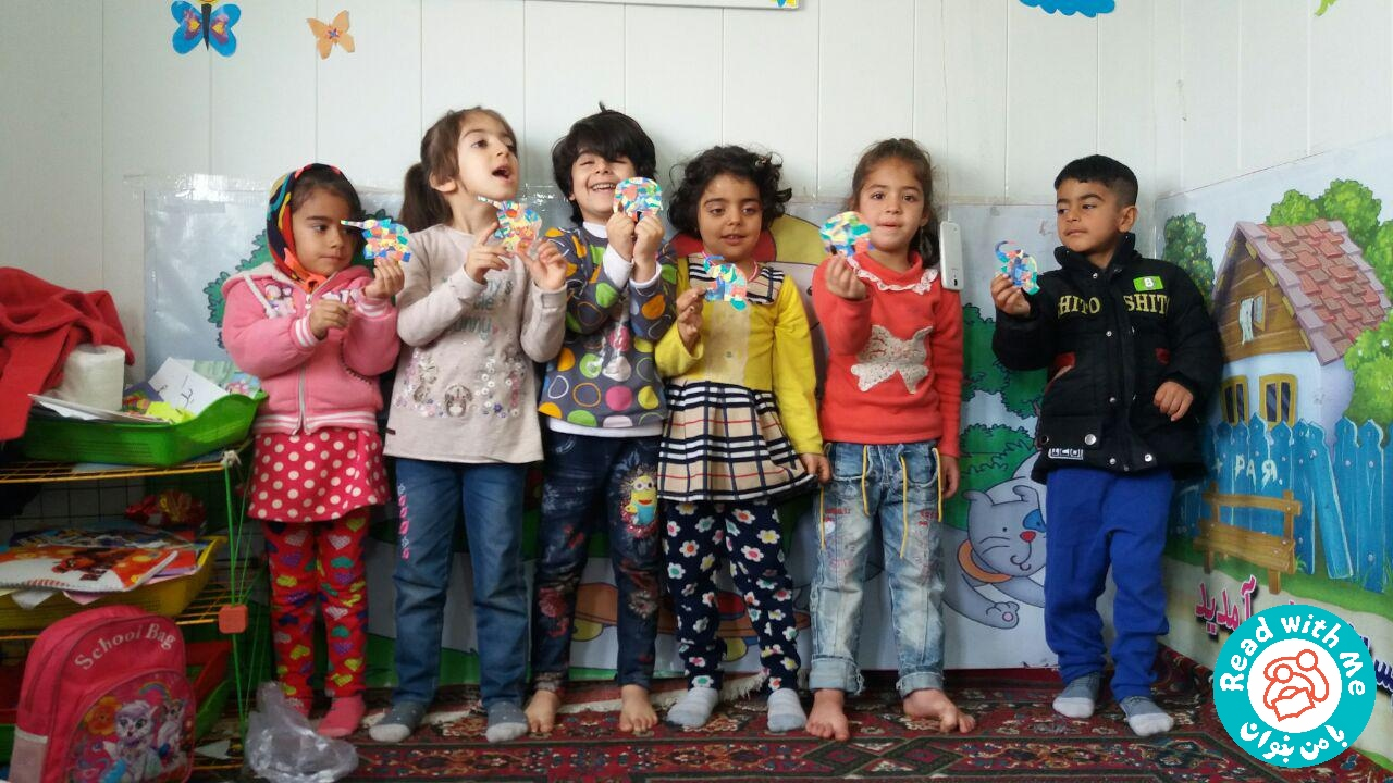 بلندخوانی کتاب المر، ثلالث باباجانی، بهمن 96