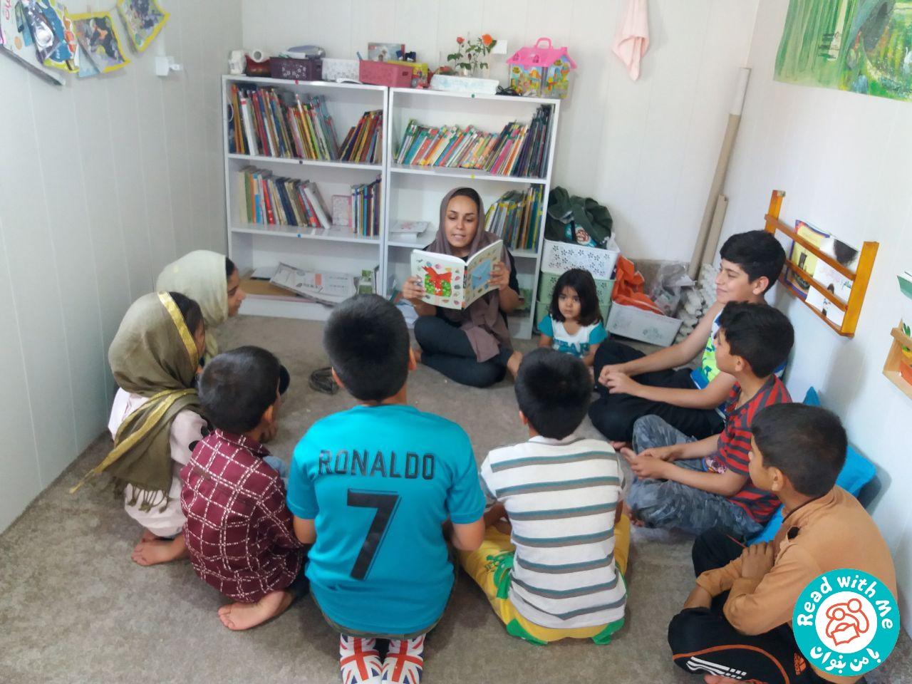 بلندخوانی کتاب واژهنامه چیستانی، سرپل ذهاب، خرداد 97