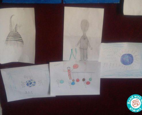 جشن روز جهانی کودک، سرپل ذهاب، خرداد 97