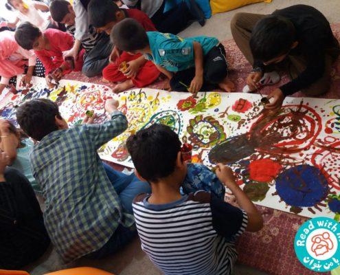 فعالیت نقاشی گروهی در کتابخانه ژیوان، سرپل ذهاب، تیر ۹۷