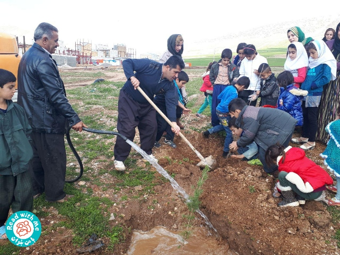 Tree Planting Day in Iran