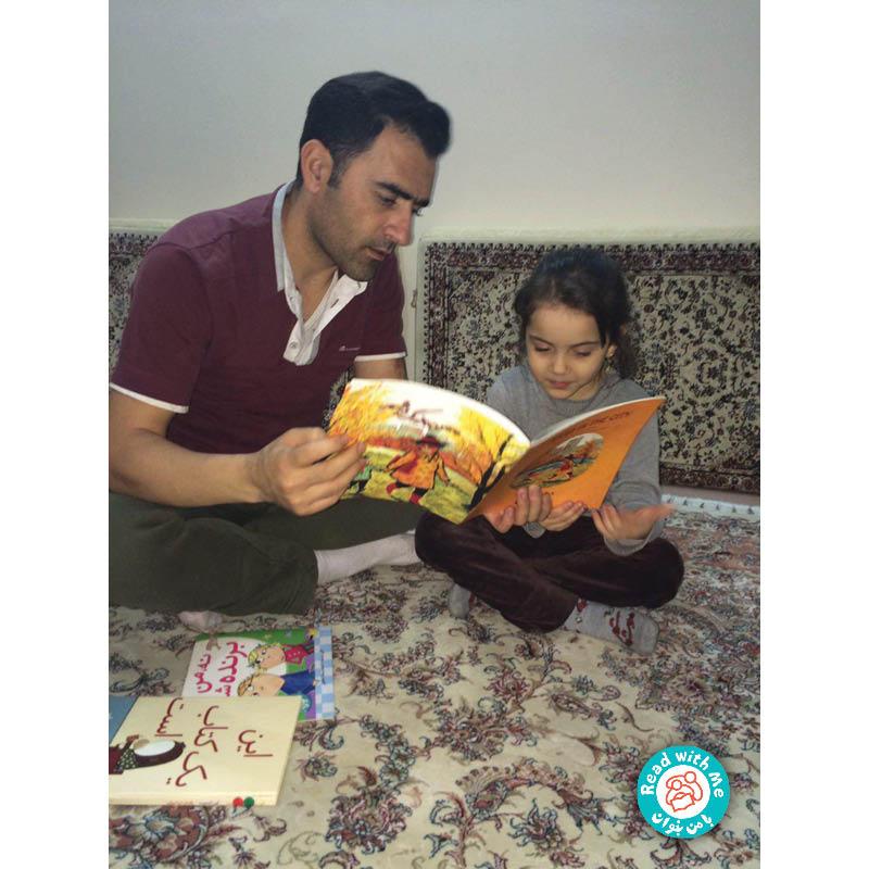 کتابخوانی در خانواده