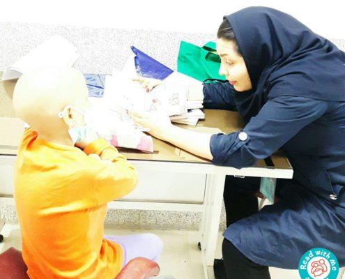 بلندخوانی کتاب، انجمن حمایت از کودکان مبتلا به سرطان تبریز (تسکین)، دی ۹۵