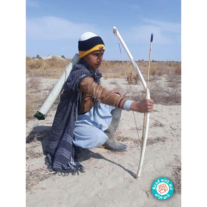 بلندخوانی کتاب «آرش کماندار» در سیزدهامین روز فروردین