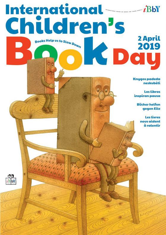 شورای کتاب کودک پیام روز جهانی کودک را منتشر کرد