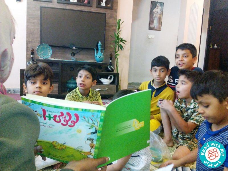برنامه تابستانی اجرای طرح با من بخوان در منزل، زابل، مهر 96