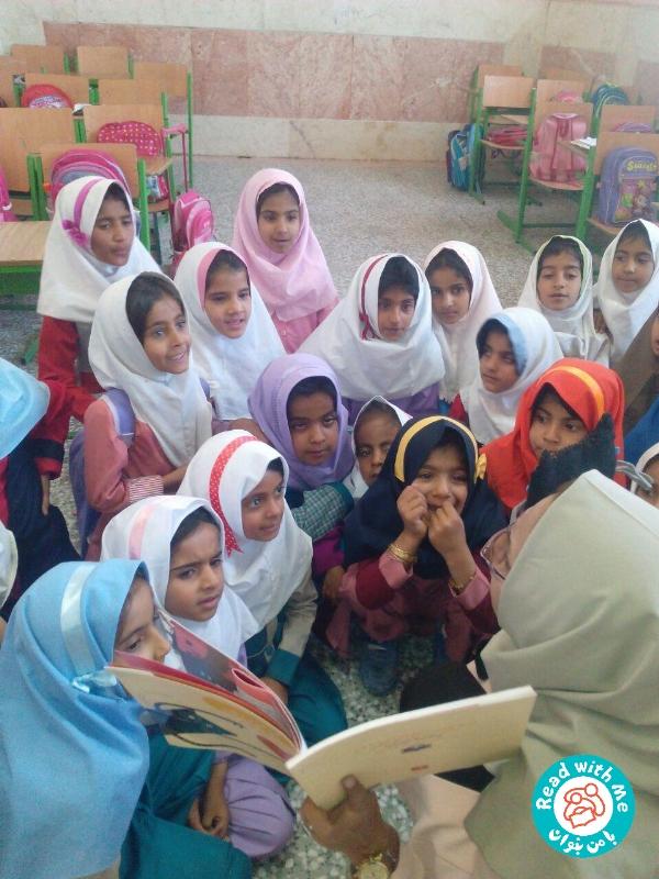 بلندخوانی آواورزی با سیبیلک، زابل، مهر 96