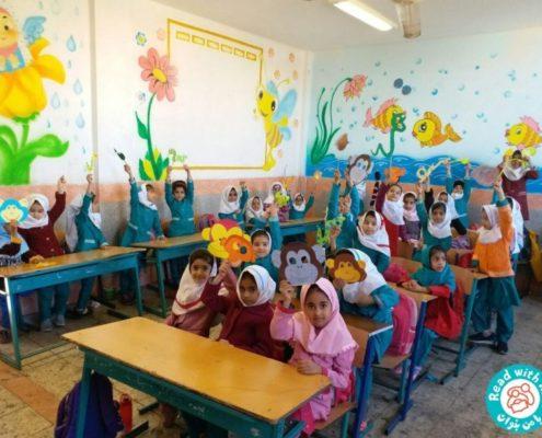 آموزش وام م، ایرانشهر، آذر 96