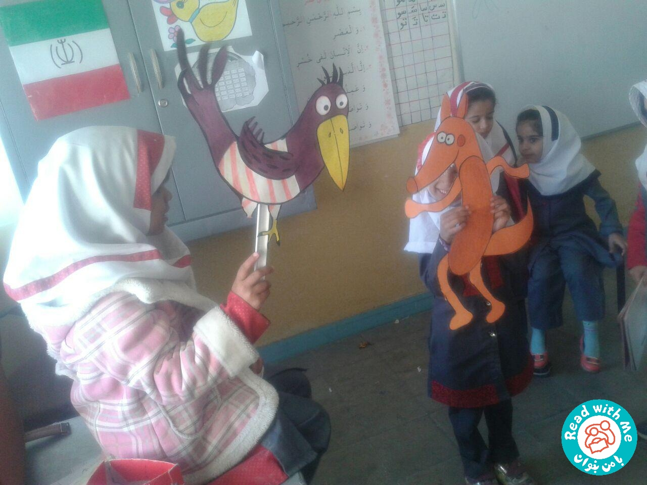 آموزش واک ر، ایرانشهر، دی 96