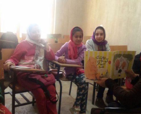 بلندخوانی کتاب روزی که آموس بیمار شد، سرپل ذهاب، بهمن 96