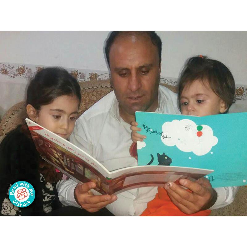 دلنوشتههای دو تن از کارگران در کنار سفره هفتسین کتابخانه «با من بخوان» در کارخانه سازورسازه آذرستان: