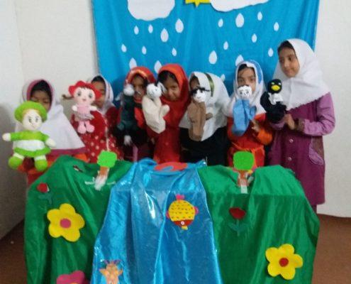 نمایش کتاب رفتم به باغی، سراوان، بهمن 96