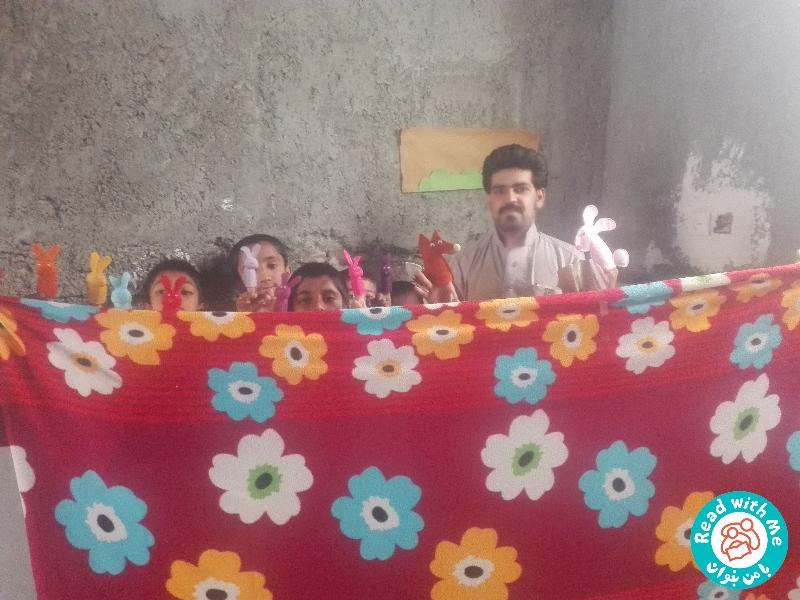 فعالیت کتاب چه و چه وچه یه بچه، سراوان، بهمن 96