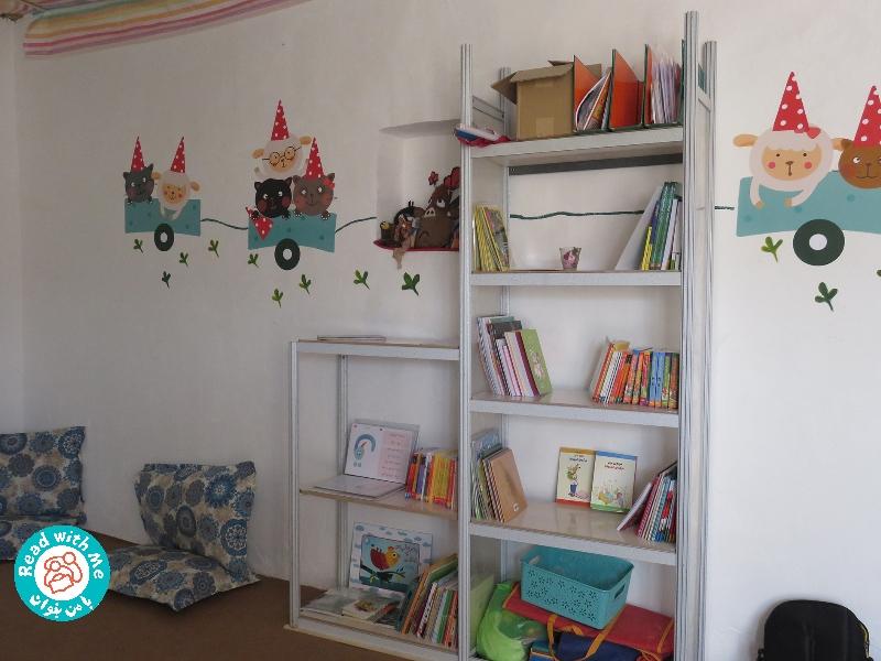 Two Little Village Libraries in Zahedan, Sistan & Balouchestan